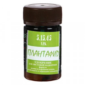 Плантафид 5-15-45 50мл