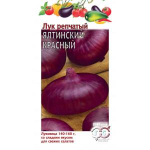 Лук Ялтинский Красный Гавриш Цветной пакет