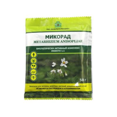 МИКОРАД (Метаризин) Биологически Активный комплес INSEKTO 1.1 от майского жука, проволочника, медведки, колорадского жука, 50г.