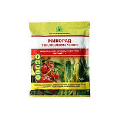 Микорад MALSANO 2.1 c грибом Trichoderma viride 50 гр. (Триходермин)