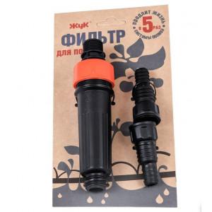 Фильтр для полива ЖУК 8839-00