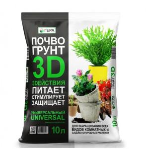 Грунт 10л Гера 3Д универсал