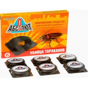 Ловушка Абсолют от тараканов