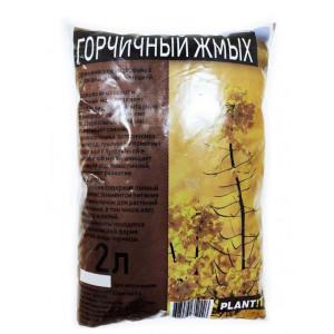 Горчичный жмых 2л PLANTIT