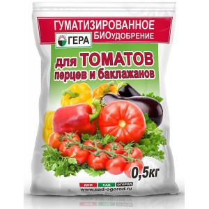Для Томатов и Перцев 0,5кг Гера