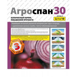 Укрывной материал Спанбонд 30 (3,2*10)