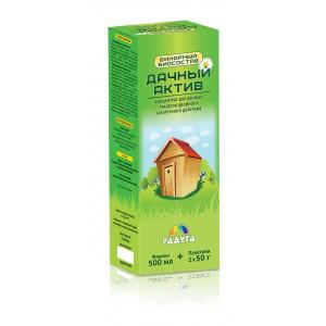 Септик для дачных туалетов и выгребных ям Дачный Актив