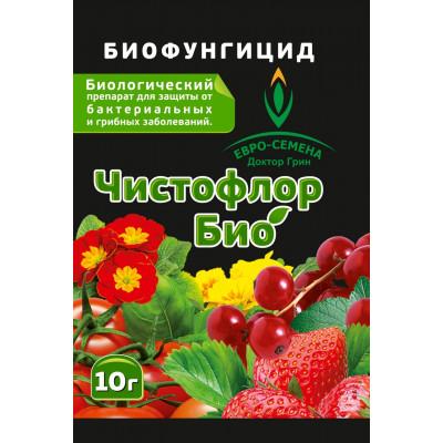Чистофлор БИО 10гр