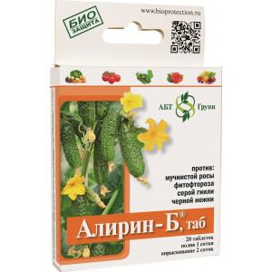Алирин-Б 20 таб АгроБиоТехнология от грибных болезней на почве