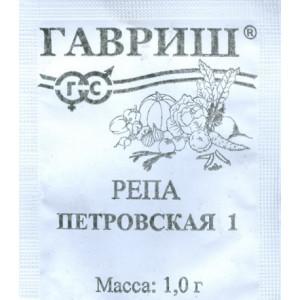 Репа Петровская Гавриш Белый пакет