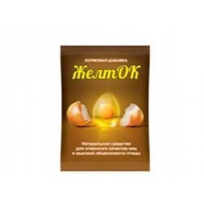Желток 700г (для качества яиц и высокой яйценоскости птицы)