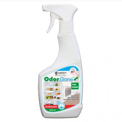 Универсальное средство для удаления запаха OdorGone For Home (500 мл) Одоргон