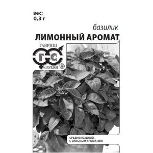 Базилик Лимонный аромат 0,3гр. (Гавриш) Б
