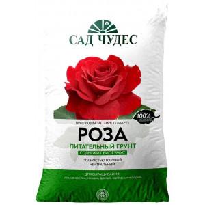 Грунт Роза 2,5л Сад Чудес