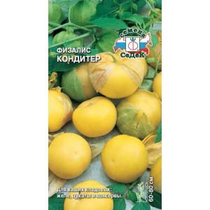 Физалис Кондитер овощной, желтый (Седек) Ц