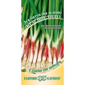 Лук на зелень Красное перо Гавриш Белый пакет
