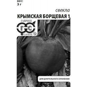 Свекла Крымская борщевая 13 г. Гавриш Белый пакет