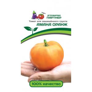 Томат Амана Оранж Партнер