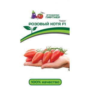 Томат РОЗОВЫЙ КОТЯ F1 10шТомат  (Партнер) Ц