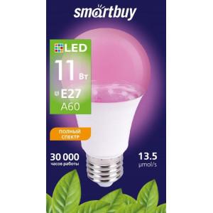 Фито лампа Smartbuy FITO 11 Вт Е27 ( для растений)