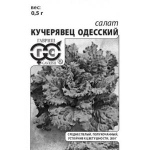 Салат Кучерявец Одесский Гавриш Б