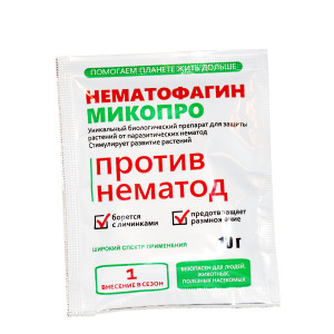 Нематофагин Микопро 10гр