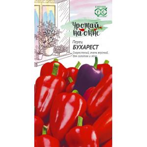 Перец Бухарест Гавриш Цветной пакет