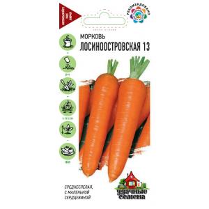 Морковь Лосиноостровская Гавриш цветной пакет