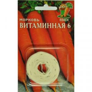 Морковь Витаминная 6 ЛЕНТА Поиск