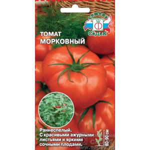 Томат Морковный Седек Цветной пакет