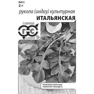 Салат Индау Руккола Итальянская Гавриш Белый пакет