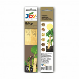 Набор садовых меток 10шт JOY