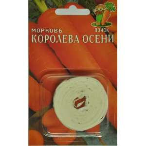 Морковь Королева осени ЛЕНТА Поиск