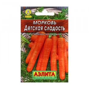 Морковь Детская сладость Аэлита Цветной пакет