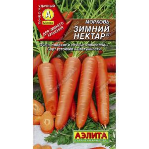 Морковь Зимний нектар Аэлита Цветной пакет