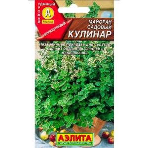 Майоран Кулинар садовый Аэлита Цветной пакет