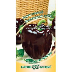 Перец Кубок шоколадный Гавриш Цветной пакет