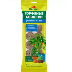 Торфяная табл Д 42  12шт Florizel