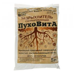 Пуховита 5л Разрыхлитель оздоравливающий ОЖЗ Кузнецова