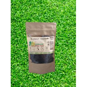 Микрозелень Кунжут черный 100гр Ильинские проростки