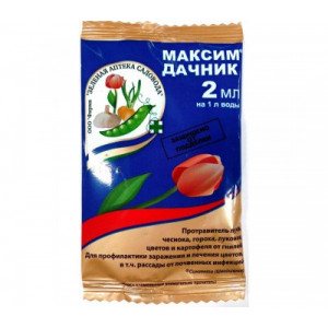 Максим Дачник 2мл Зеленая аптека