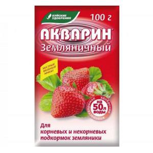 Акварин Земляничный 100гр БХЗ