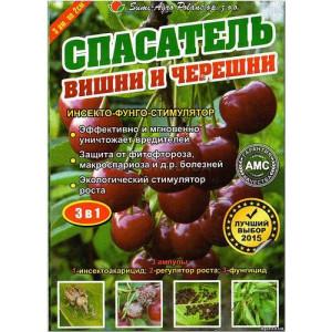 Спасатель 3в1 Вишня Черешня Беларусь