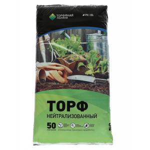Торф 50л Нейтрализованный Торфяная поляна РТК