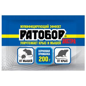 Ратобор зерно ЭКСТРА 200гр