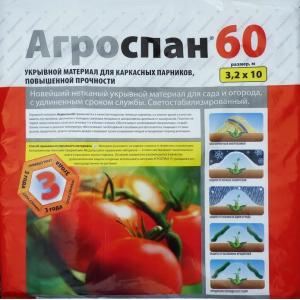 Укрывной материал Спандбонд 60 (3,2*10м)