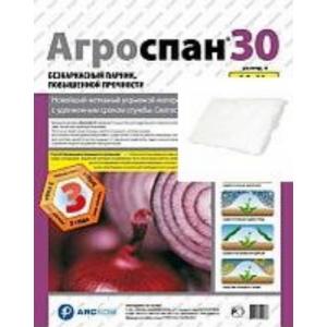 Укрывной материал Спандбонд 30 (4,2*10м)