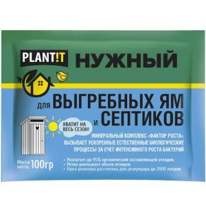 Септик Нужный 100гр