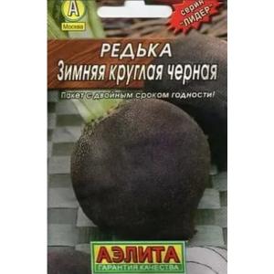 Редька Черная зимняя круглая Аэлита Белый пакет