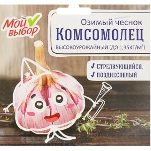 Чеснок озимый Комсомолец